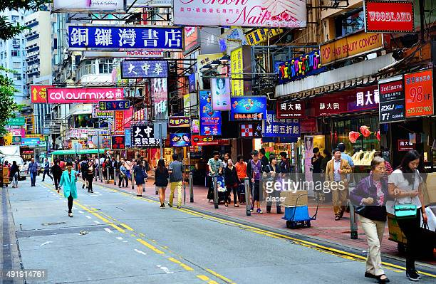 Hong Kong street, crowded and signs everywhere