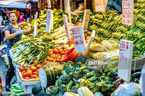 Hong Kong Street Market with vegetables