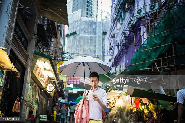 Hong Kong Walk in the Rain