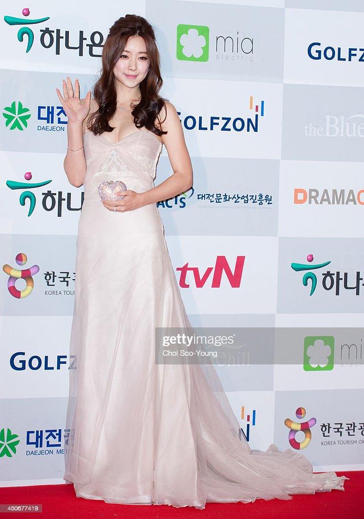 2013 APAN Star Awards