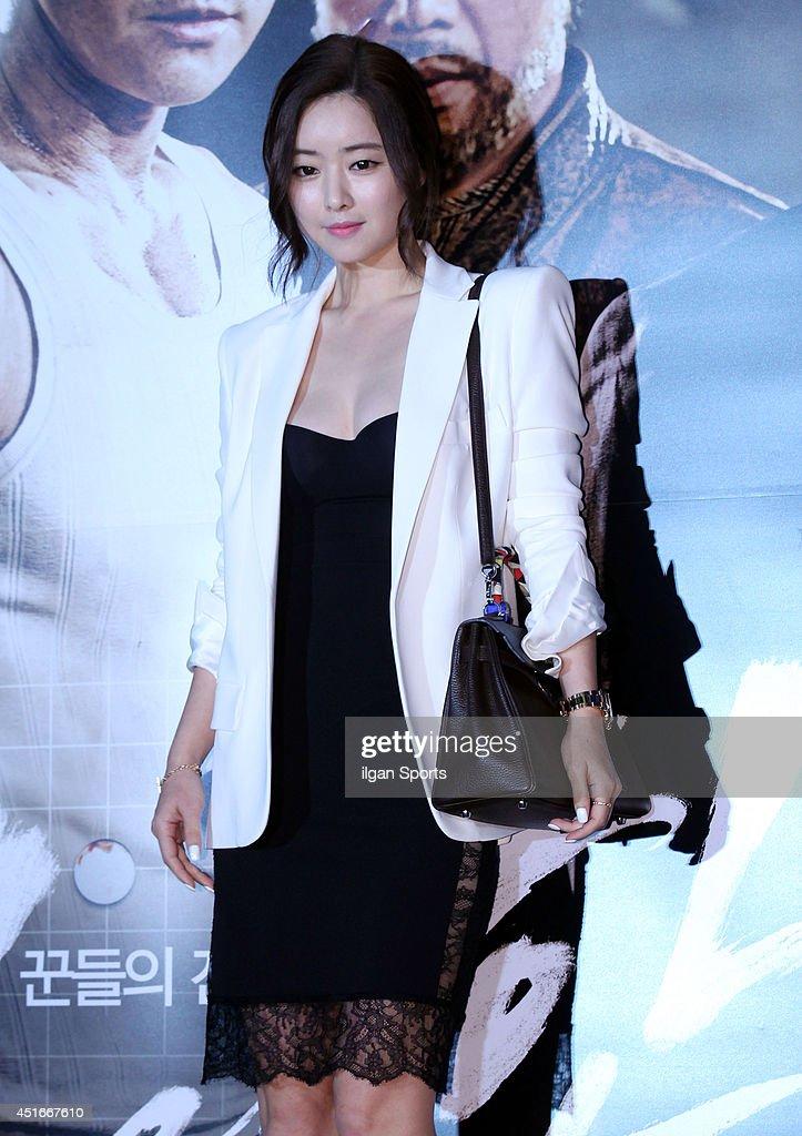 Movie 'The Divine Move' VIP Premiere