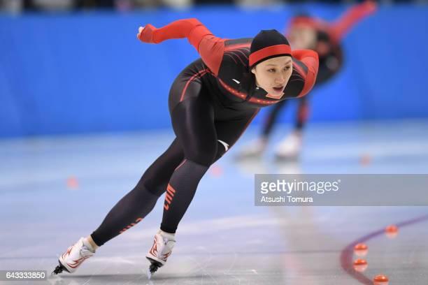 Asian prevelance speed skating