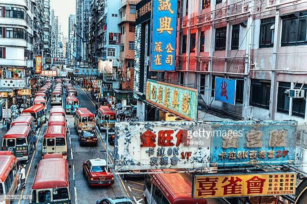 Hongkong, Kowloon Street Scene