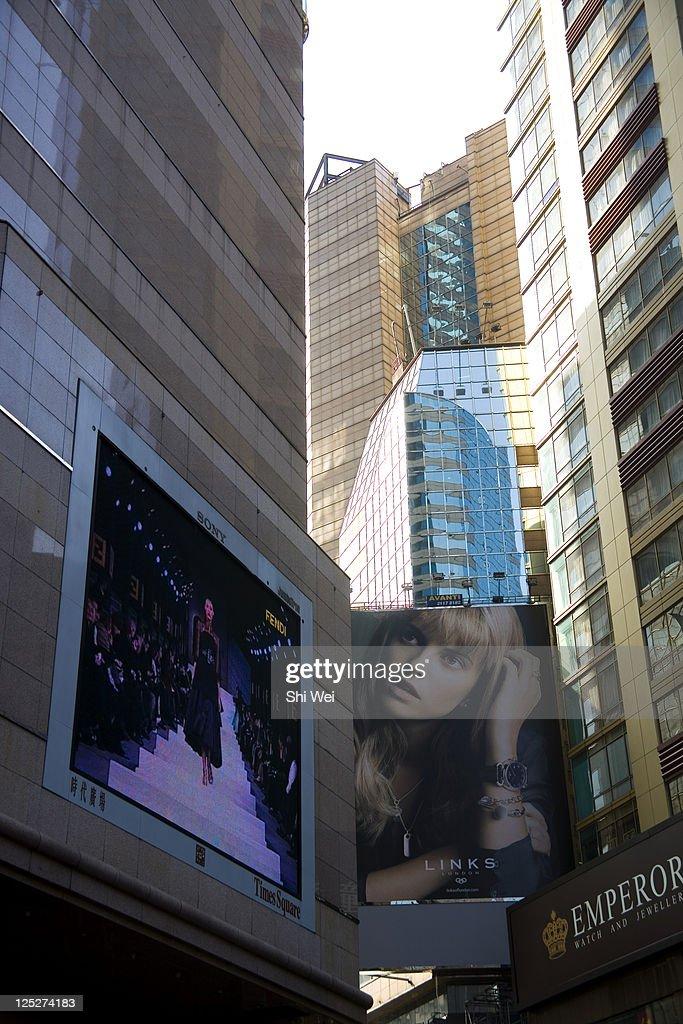 Hongkong : Stock Photo