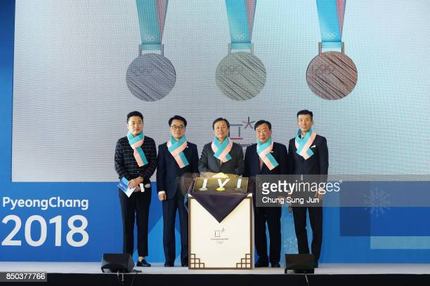 Honorary ambassador Jeong ChanWoo vice governor of Gangwon province Song SeokDoo Minister of Culture Sports and Tourism Do JongWhan President of the...