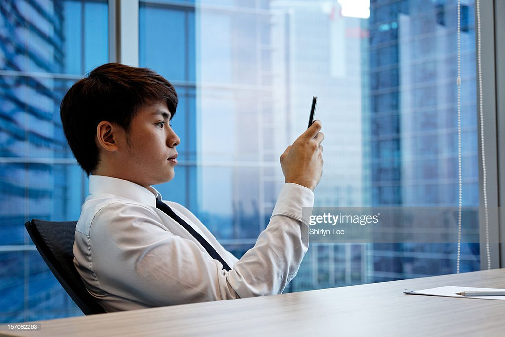 Hooked on Texting : Stock Photo
