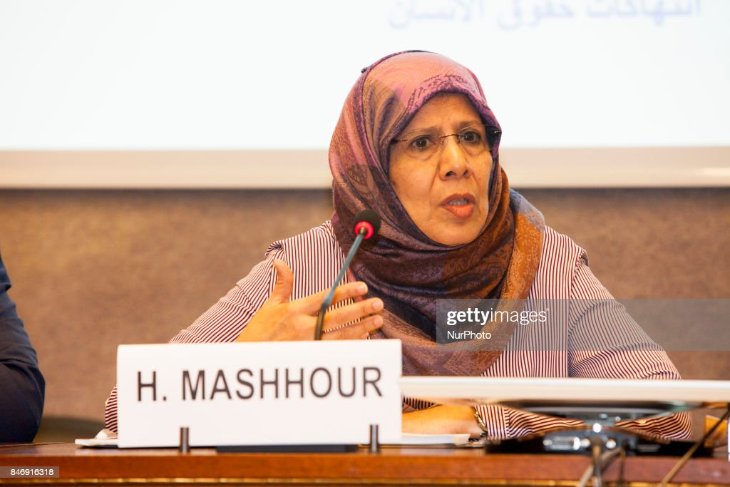Hooria Mashhour at United Nations in Geneva, Switzerland on 13 September 2017. In a special report on the human rights situation presented on September 13, 2017, at the 36th session of the Human Rights Council in Geneva,The Yemeni Coalition for Monitoring Human Rights Violations in Yemen called on the Human Rights Council to compel the Houthis and Saleh militias to implement the Council's resolutions on Yemen.