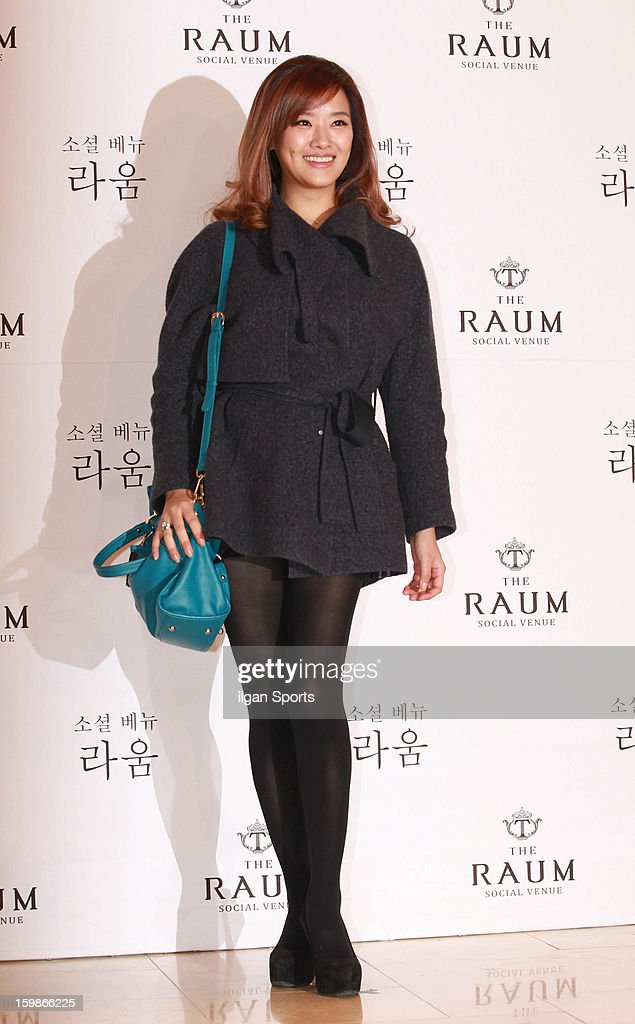 Horan attends So Yu-Jin's wedding at the Raum on January 19, 2013 in Seoul, South Korea.