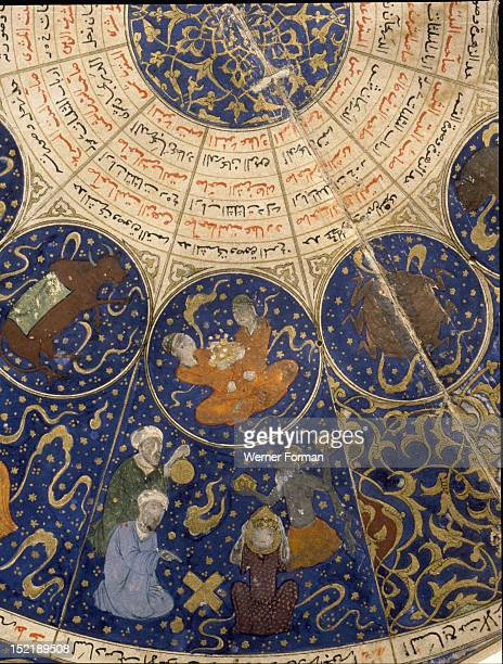 Horoscope of Prince Iskandar grandson of Tamerlane from The Book of the Birth of Iskandar by Imad al Din Mahmud al Kashi The sign of Gemini Islamic...