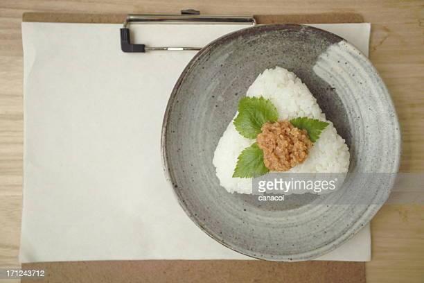 Horseradish rice ball