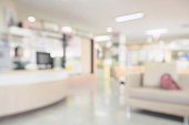 hospital medical interior blurred background