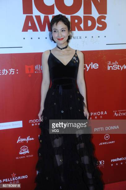 Hostess Wu Xin attends the Modern Lady event on August 23 2017 in Shanghai China