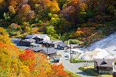 Hot Spring Inn, Akita Prefecture