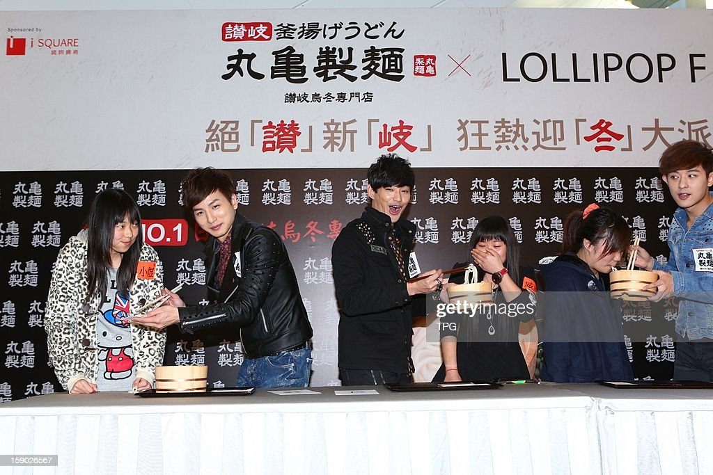 Hot Taiwan idol group LOLLIPOP F attended commercial activity on Saturday January 05, 2012 in Hong Kong, China. This is their last chance to meet fans in Hong Kong before they serve in the army.