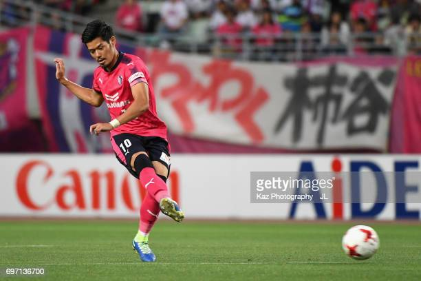 Hotaru Yamaguchi of Cerezo Osaka in action during the JLeague J1 match between Cerezo Osaka and Shimizu SPulse at Yanmar Stadium on June 17 2017 in...