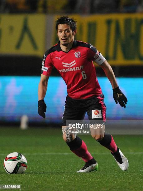 Hotaru Yamaguchi of Cerezo Osaka in action during the JLeague second division match between JEF United Chiba and Cerezo Osaka at Fukuda Denshi Arena...