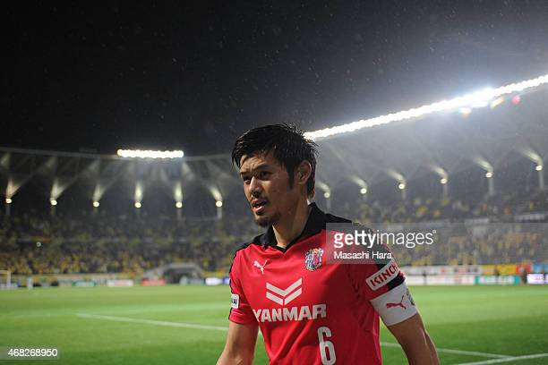 Hotaru Yamaguchi of Cerezo Osaka looks on after the JLeague second division match between JEF United Chiba and Cerezo Osaka at Fukuda Denshi Arena on...