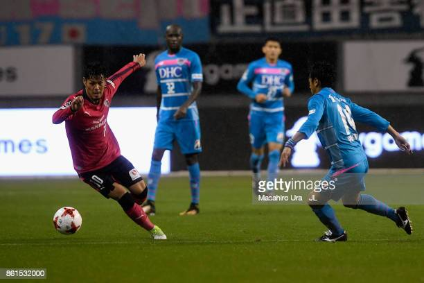 Hotaru Yamaguchi of Cerezo Osaka takes on Yoshiki Takahashi of Sagan Tosu during the JLeague J1 match between Sagan Tosu and Cerezo Osaka at Best...