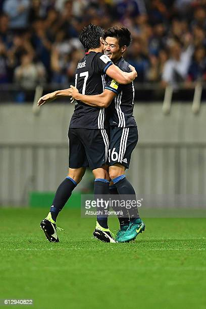 Hotaru Yamaguchi of Japan celebrates with Makoto Hasebe of Japan after scoring their second goal during the 2018 FIFA World Cup Qualifiers match...