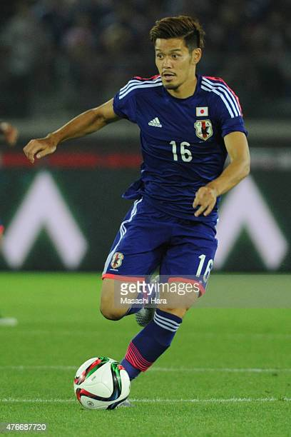 Hotaru Yamaguchi of Japan in action goal during the international friendly match between Japan and Iraq at Nissan Stadium on June 11 2015 in Yokohama...