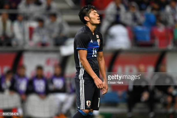 Hotaru Yamaguchi of Japan reacts during the international friendly match between Japan and New Zealand at Toyota Stadium on October 6 2017 in Toyota...