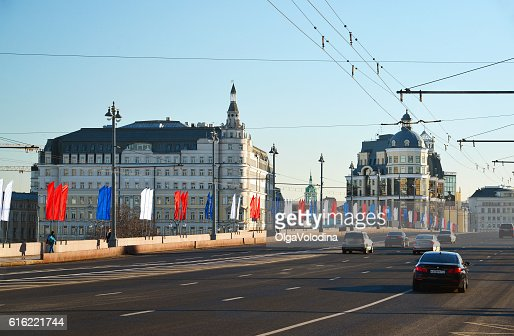 Hotel Baltschug Kempinski and Moscow Central Bank of Russia : Stock-Foto