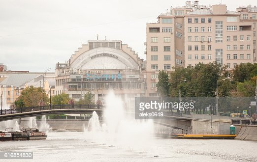 House on the waterfront and the Cinema 'Udarnik',Drummer : Stock Photo