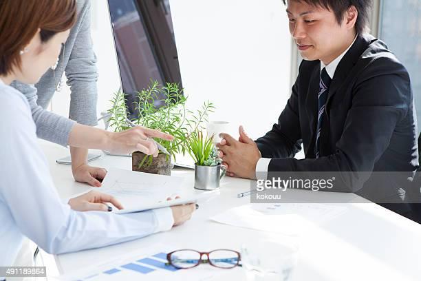 それがどのように有能なチームのミーティング