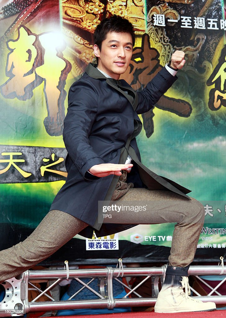 Hu Ge attended TV drama activity on Sunday January 27, 2013 in Taipei, Taiwan, China.