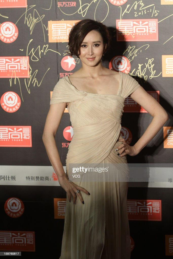 Hu Jing attends the 12th Channel Young China Fashion Award on January 18, 2013 in Changshu, Jiangsu Province of China.