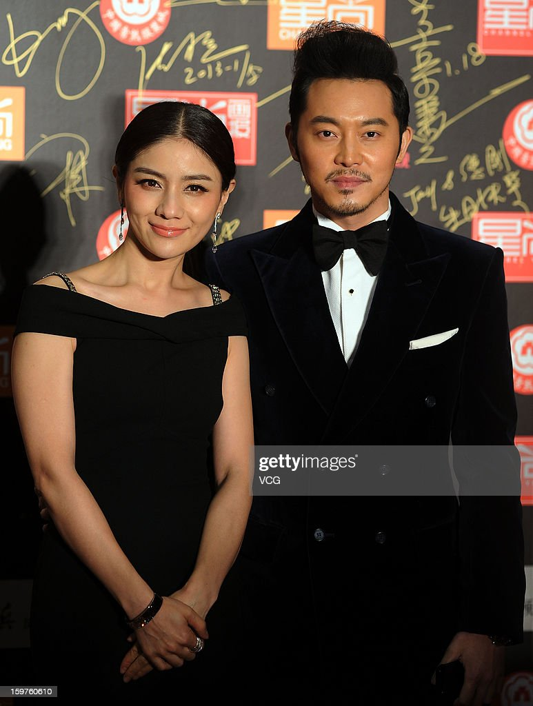 Hu Ke and Sha Yi attend the 12th Channel Young China Fashion Award on January 18, 2013 in Changshu, Jiangsu Province of China.