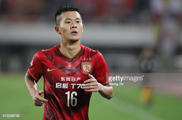 Huang Bowen of Guangzhou Evergrande in action during the AFC Asian Champions League match between Guangzhou Guangzhou Evergrande and Western Sydney...