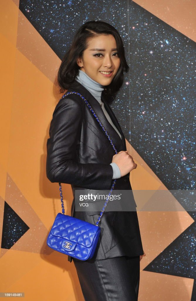 Huang Xiaolei attends the Sohu Fashion Achievement Awards at China World Hotel Beijing on January 8, 2013 in Beijing, China.