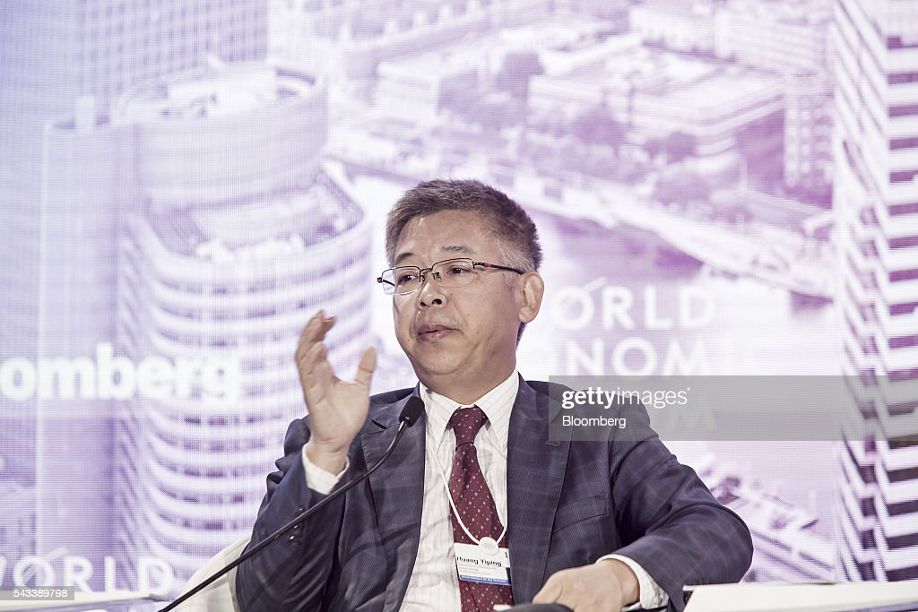 Huang Yiping, advisor to the monetary policy committee at Peoples Bank of China (PBOC) and professor of economics at Peking University's National School of Development, speaks during a Bloomberg TV debate at the World Economic Forum (WEF) Annual Meeting of the New Champions in Tianjin, China, on Tuesday, June 28, 2016. The meeting runs through June 28. Photographer: Qilai Shen/Bloomberg via Getty Images