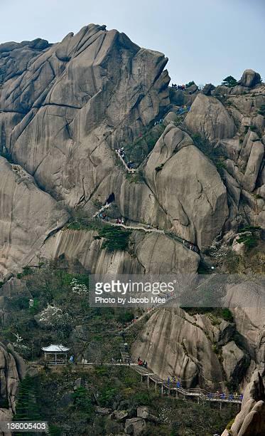 Huangshan (Yellow Mountain)