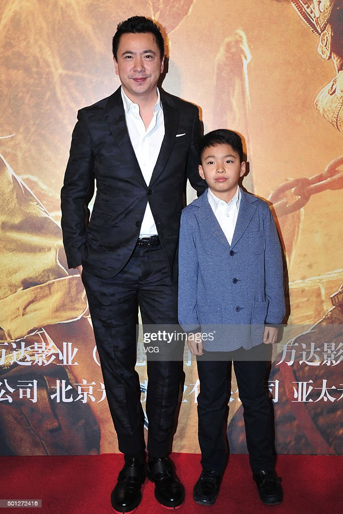 """""""Mojin-The Lost Legend"""" Beijing Premiere"""