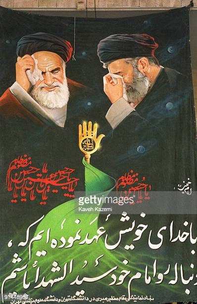 A huge banner at Tehran university with artwork depicting Ayatollah Khomeini and Ayatollah Ali Khamenei 22nd May 2000 They are weeping for Imam...