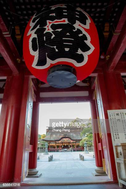 Huge lantern hanging on the main gate Dazaifu Tenmangu is a shrine in memorial of Michizane Sugawarawho is venerated by the Japanese people as the...