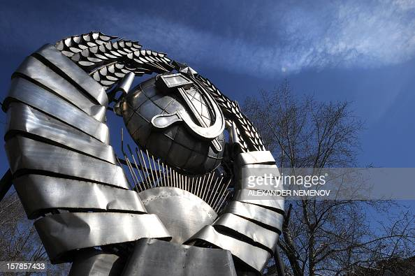 A huge state emblem of the USSR sits in a modern history sculpture park in Moscow on April 8 2009 where the emblem was placed after the collapse of...