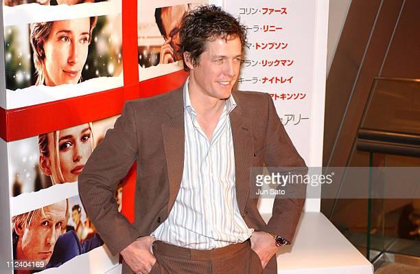 Hugh Grant during 'Love Actually' Premiere Tokyo at Tokyo International Forum in Tokyo Japan