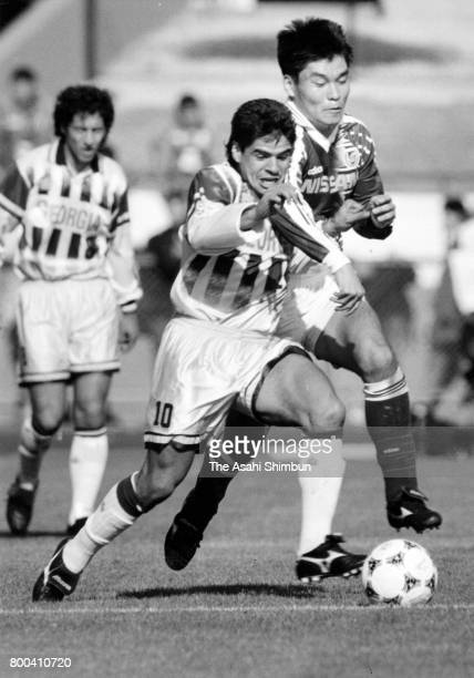 Hugo Maradona of Fukuoka Blux in action during the 75th Emperor's Cup second round at Suizenji Stadium on December 10 1995 in Kumamoto Japan