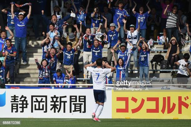 Hugo Vieira of Yokohama FMarinos celebrates scoring his side's third goal during the JLeague J1 match between Shimizu SPulse and Yokohama FMarinos at...
