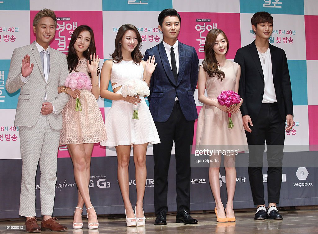 tvN 'Marriage Over Love' Press Conference