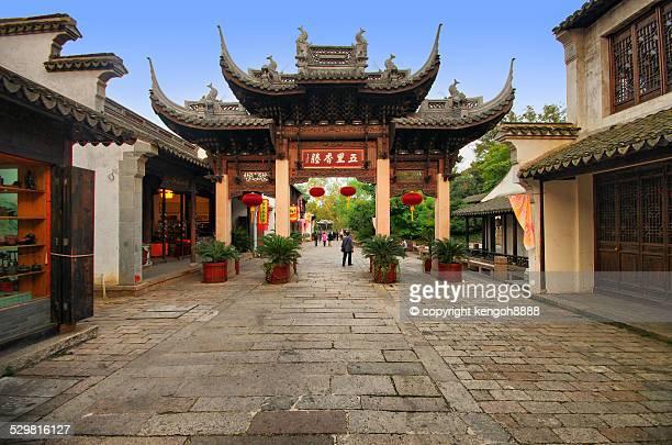 Huishan Ancient Town
