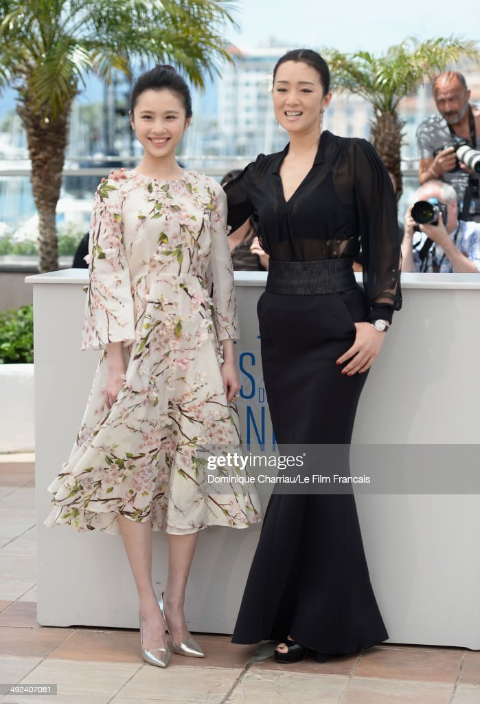 Huiwen Zhang and Li Gong attends the 'Coming Home' Photocall during the 67th Annual Cannes Film Festival on May 20 2014 in Cannes France