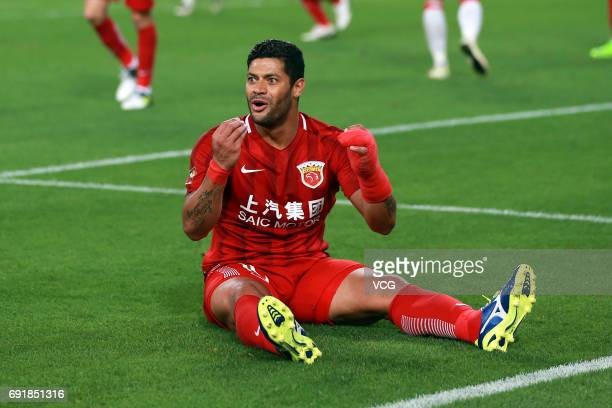 Hulk of Shanghai SIPG celebrates a point during the 12th round match of 2017 Chinese Football Association Super League between Shanghai SIPG and...