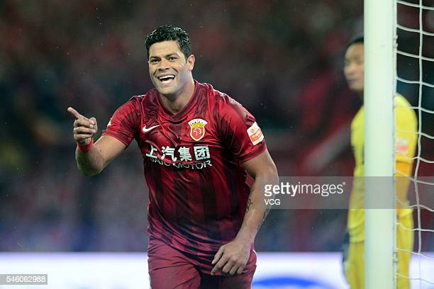 Hulk of Shanghai SIPG celebrates after scoring a goal during the Chinese Football Association Super League match between Shanghai SIPG and Henan...