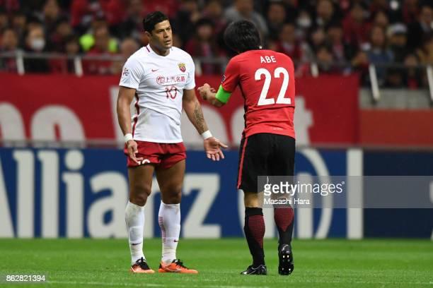 Hulk of Shanghai SIPG looks on during the AFC Champions League semi final second leg match between Urawa Red Diamonds and Shanghai SIPG at Saitama...