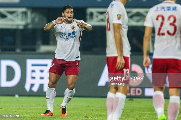 Hulk of Shanghai SIPG reacts during the China Super League match between Hebei China Fortune and Shanghai SIPG at Qinhuangdao Olympic Center Stadium...