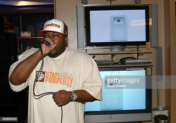 Human beatbox Rahzel performs at the ISkin and DataVision launch event May 19 2004 in New York City